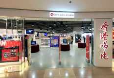 Hong Kong Records shoppar i Hong Kong Royaltyfri Bild