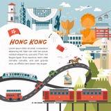 Hong Kong-reisconcept stock illustratie
