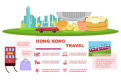 Hong Kong-reiselement vector illustratie