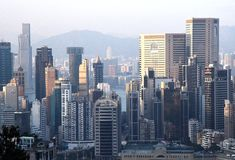 Hong Kong reklamy teren fotografia stock