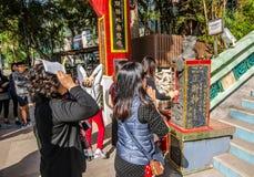 Hong Kong a repulsa BayCai Shen o deus chinês da riqueza e da prosperidade Imagem de Stock Royalty Free