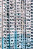 Hong Kong residenziale Immagine Stock