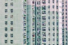 Hong Kong residenziale Immagine Stock Libera da Diritti