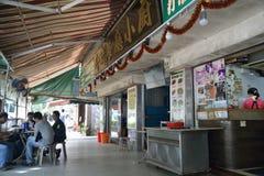 Hong Kong restaurant Royalty Free Stock Photos