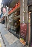 Hong Kong restaurant Royalty Free Stock Images