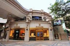 Hong Kong rolex shoppar tudor Arkivbilder