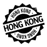 Hong Kong rubber stamp Royalty Free Stock Photos