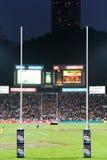 Hong Kong Rugby Sevens 2014 Stock Photo