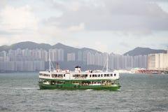 Hong Kong S A r , China - 24. September 2017: Die Stern-Fähre ist f Stockbild