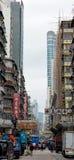 hong kong sceny ulica Zdjęcia Royalty Free