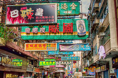 hong kong sceny ulica Fotografia Stock