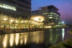 Hong Kong Science and Technology Park Stock Photo
