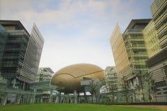 Hong Kong Science and Technology Park