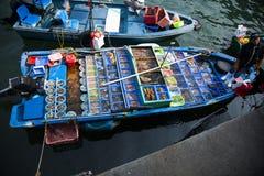 Hong Kong Seafood Stock Photography