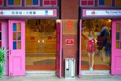 HONG KONG - 4. September 2017: Altmodische hölzerne rosa Türen a Lizenzfreie Stockbilder