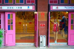 HONG KONG - 4 september, 2017: Ouderwetse houten roze deuren a royalty-vrije stock afbeeldingen