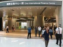 IFC in Hong Kong Royalty Free Stock Photography