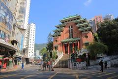 Hong Kong Sheng Kung Hui świętego s Maryjny kościół w Wanchai, Hong Ko Zdjęcie Royalty Free