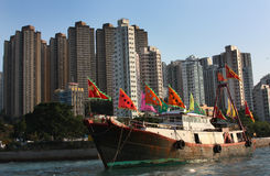 Hong Kong ship. A ship passing trough the deep harbour of Aberdeen in Hong Kong, since 1997 part of China royalty free stock photo