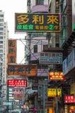 Hong Kong shop signs Stock Photo