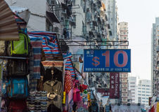 Hong Kong shop signs Royalty Free Stock Images