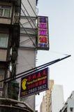 Hong Kong shop signs Royalty Free Stock Photos