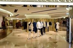 Hong Kong shopping mall interior Royalty Free Stock Images