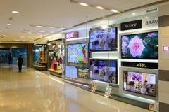 Hong Kong shopping mall interior. HONG KONG - MAY 05, 2015: Hong Kong shopping mall interior. Hong Kong shopping malls are some of the biggest and most Royalty Free Stock Photography