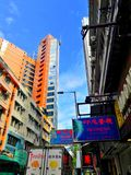 Hong Kong Shopping Paradise -香港购物街,吃吃美食购购物 royalty free stock images