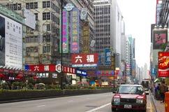 Hong Kong shopping street Royalty Free Stock Photo
