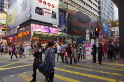 Hong Kong shopping street Royalty Free Stock Image