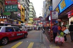 Hong Kong shopping street Royalty Free Stock Image
