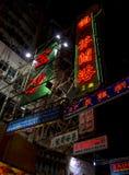 Hong Kong signs Royalty Free Stock Image