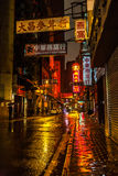 Hong Kong signs and rain on the street Royalty Free Stock Photo