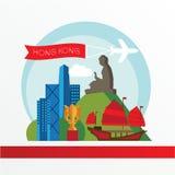 Hong Kong, silhouette détaillée Illustration à la mode de vecteur, style plat Points de repère colorés élégants Le concept pour u Photo stock