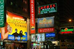 Hong Kong: Sinais de estrada de Nathan foto de stock royalty free
