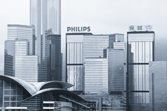 Hong Kong skyline - Wan Chai District. Skyline of Hong Kong highrises with ad of Philips Royalty Free Stock Photography