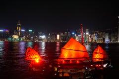 Hong Kong Skyline et ordure Photographie stock libre de droits