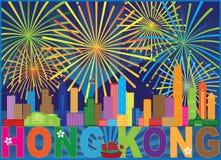 Hong Kong Skyline Fireworks vector Illustration. Hong Kong City Skyline Firework display Color Abstract Background vector Illustration stock illustration