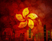 Hong Kong Skyline HK marquent l'illustration grunge de fond illustration de vecteur