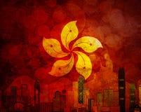 Hong Kong Skyline HK señala el ejemplo del fondo por medio de una bandera del Grunge ilustración del vector
