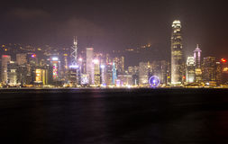 Hong Kong skyline. Impresive Hong Kong skyline looking from Kowloon side to Hong Kong island. On the picture it can be seen Central and Admiralty districts Royalty Free Stock Photos