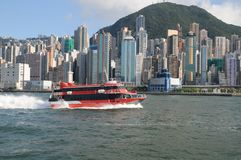 Hong Kong skyline with jetfoil Stock Photo