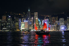 Hong Kong skyline at night, view from Kowloon side. Stock Images