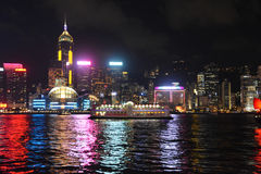 Hong Kong skyline at night, view from Kowloon side. Stock Photo