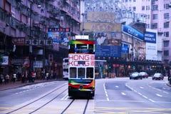 Hong Kong spårväg royaltyfri fotografi