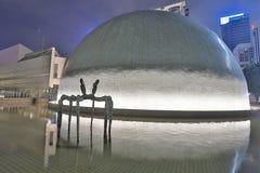 Hong Kong Space Museum är ett museum Arkivbilder