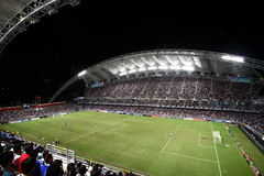 Hong Kong Stadium royalty free stock photos