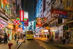 Hong Kong-stadsstraten bij nacht Stock Fotografie