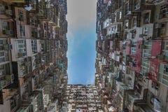Hong Kong-Stadtwohnung von der Ansicht von unten Lizenzfreies Stockbild